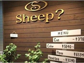 シープ(Sheep?)の写真/【平日限定クーポン多数ご用意!】丁寧なカウンセリングをもとにあなたの理想のstyleをお手頃価格で◎