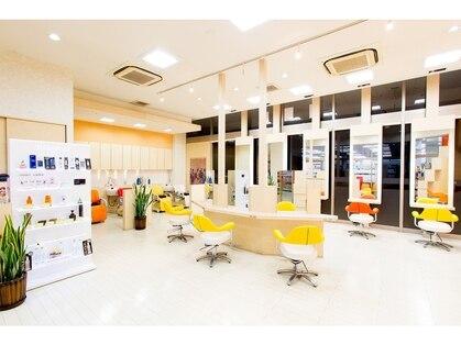 ハービーゼロロク ベイシアひだかモール店(HERBIE06)の写真