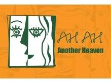 アナザーヘブンの雰囲気(Another Heavenのロゴです。)