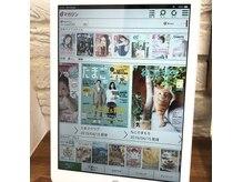 アルモ ヘアデザイン 東静岡(ALMO hair design)の雰囲気(美容室での会話が苦手な方へ【iPad200種類以上の雑誌読み放題】)