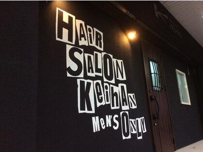 ヘアー サロン ケイハン(HAIR SALON KEIHAN)の写真