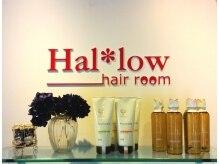 ハーロウ ヘアールーム(Hallow hair room)の雰囲気(YULULUKAヘッドスパ取扱い店♪)