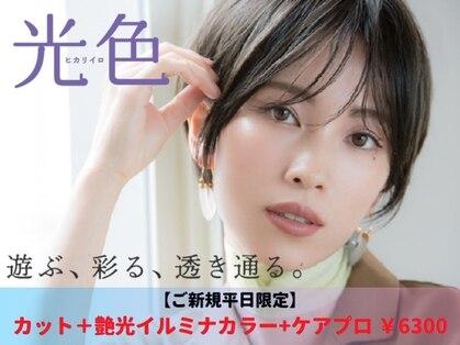 モード ケイズ 塚本店(MODE K's)の写真