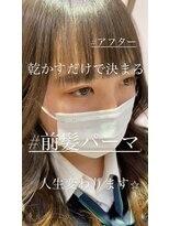 アピッシュ アオヤマ(apish AOYAMA)前髪パーマ