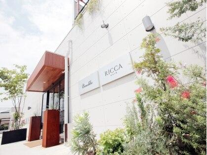 リッカ(RICCA)の写真