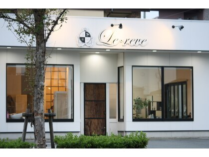 ルレーヴ 志都呂店(Le reve)の写真