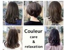 クルール couleur care& relaxation
