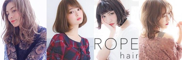 ロープヘアー 岐阜(ROPE hair)のサロンヘッダー