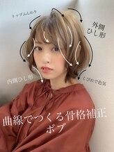 マリア(Maria by afloat)添田デジタルパーマ無造作カール丸みショートイルミナカラー
