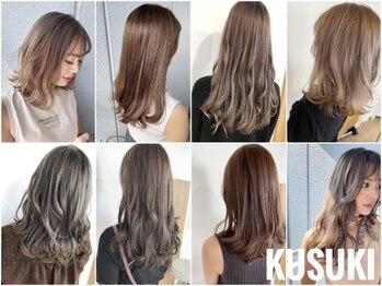 ヘアーサロン クスキ(hair salon KUSUKI)の写真/あなたの『なりたい』×『似合う』が叶う♪柔らかな質感・透明感ある『外国人風の色味』を演出◎