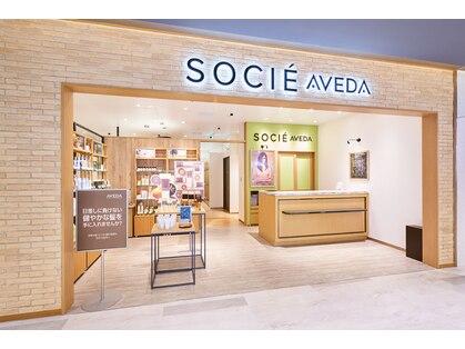 ソシエ アヴェダ ペリエ 千葉店の写真