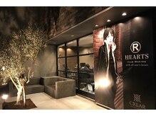 アールハーツ 鶴田店(R-HEARTS)の雰囲気(【アンティーク×モード】全てが特別な安らぎの空間)