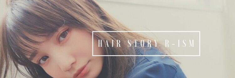 ヘアストーリー リズム(hair story r ism)のサロンヘッダー