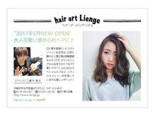 ヘアーアート リアンジュ(hair art Lienge)の雰囲気(多数の雑誌にも掲載されてます☆)