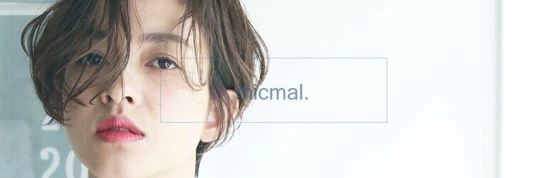 ミクマル(micmal)のサロンヘッダー