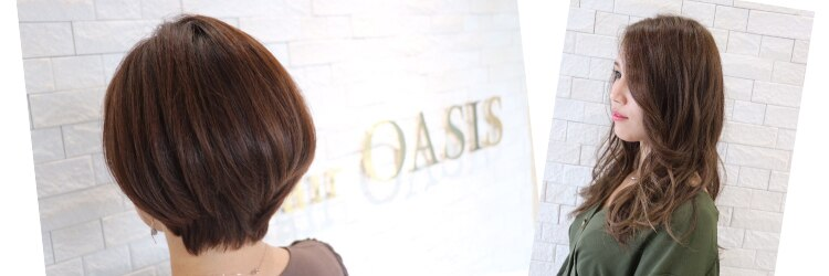 ヘアーオアシス(Hair OASIS)のサロンヘッダー