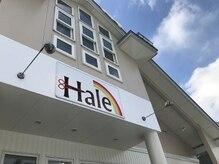 ハレ(Hale)の雰囲気(虹のマークが目印です(^-^))