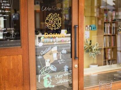 ヘアサロン ドンナ 香芝下田(DONNA)の写真