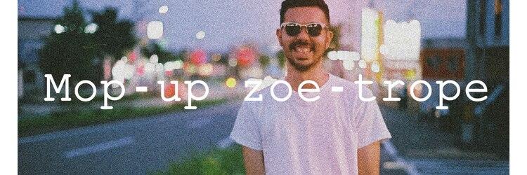 モップアップ ゾイトロープ(Mop up zoe trope)のサロンヘッダー