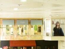 クロエ BP2店(CLOE by LUVISM)
