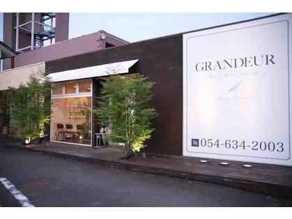 グランデュール 藤枝店(GRANDEUR)の写真