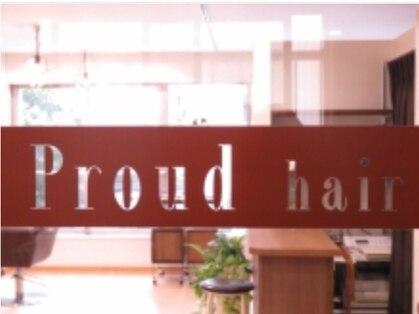 プラウドヘアー(Proud hair)の写真