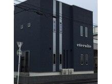 eternite【エターナイト】