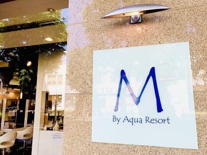 エムツーバイアクアリゾート(M2 By Aqua Resort)の写真