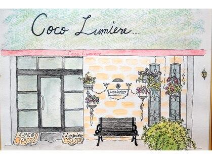 ココ ルミエール(Coco Lumiere)の写真