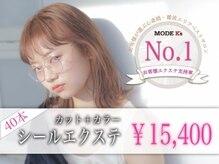 モードケイズ 心斎橋店 MODE K's