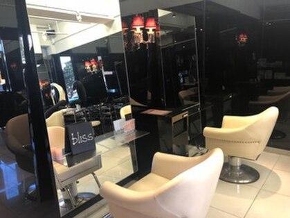 ビューティーサロン ブリス(beauty salon bliss)の写真