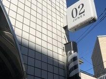 ジュネスゼロニ(JUNES 02)の雰囲気(白と黒のサインポールが目印です!<理容室>)