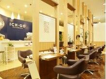 hair&Beauty ICH・GO 越谷店
