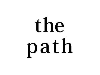 パス(the path)