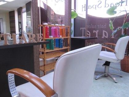 ヘアーサロン ティアレ(hair salon Tiare)の写真