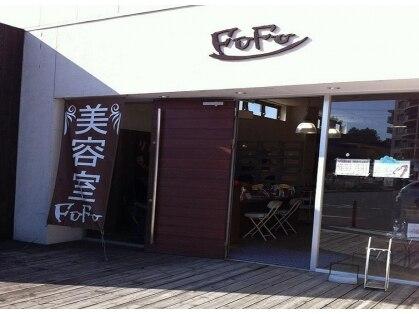 フフ 志賀公園前店(FuFu)の写真