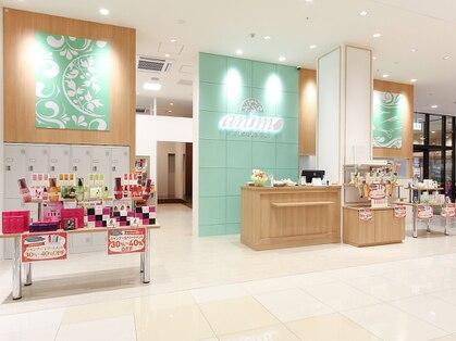 アニモフィオレンテ イオンタウン吉川美南店の写真