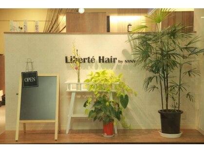リベルトヘアー バイ ニューヨークニューヨーク(Liberte' Hair by NYNY)の写真