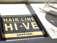 ハイヴ ヘアライン(Hi-ve hairline)の雰囲気(光が差し込む店内でゆったりと自分だけの時間をお楽しみ下さい♪)