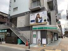 シエル 新長田店(CIEL)の雰囲気(ローソン100の2F。見えている階段から上がってすぐ右手です。)