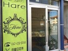 ヘアーサロン ハレ(hair salon Hare)の雰囲気(無料駐車場を希望は、お電話にてお問い合わせ下さい。(前日まで))