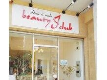 ジェイクラブ 土橋店(J CLUB)の雰囲気(電車通りから見えるこの看板が目印です☆駅チカで通勤途中にも◎)