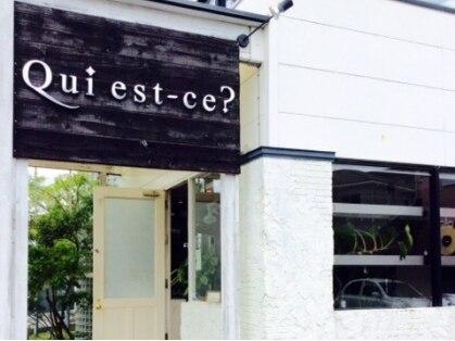 キエス(Qui est-ce?)の写真