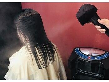ブルーム ヘア デザイン(bloom hair design)の写真/大人女性も必見!!3STEPでずっとキレイを楽しむために髪質改善♪ホームケア付きでサラサラな髪が持続する◎