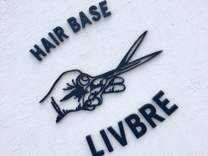 リーブル(Livbre)の写真