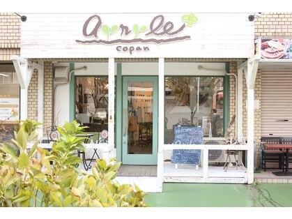 エアリール コパン(airile copan)の写真