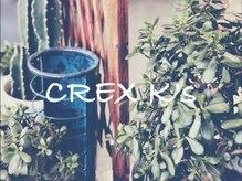 クレックスケーズ(CREX K's)