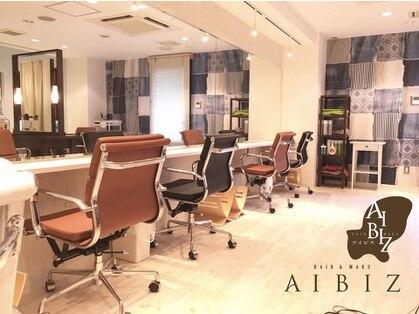 アイビス(AIBIZ)の写真