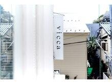 ヴィッカエコル (vicca 'ekolu)の雰囲気(キャットストリートの中に入った静かな通りにあります(表参道))