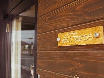 ヘアーデザイン アクトレス Hair Designs ACTRESSの写真/平日限定のお得なクーポン多数ご用意♪落ち着いた雰囲気の店内でゆったり過ごせる平日ならではの贅沢time☆